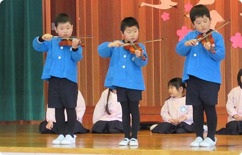年長児ヴァイオリン